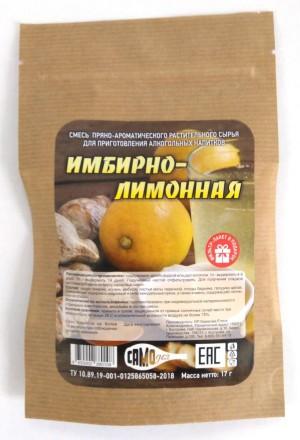 """""""Имбирно-лимонная"""" набор для настаивания, 17 гр."""