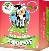 Закваска для Творога Lactoferm ECO (MSY) 1-3 л. молока