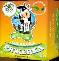 Закваска для Ряженки Lactoferm ECO (YTM) 1-3 л. молока