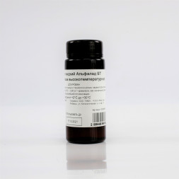 Фермент жидкий Альфалад БТ (Альфа-амилаза высокотемпературная) - 100 мл
