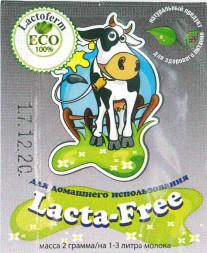 Фермент Lacta-Free Lactoferm ECO 1-3 л. молока