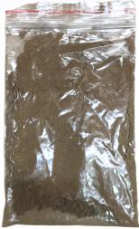 Мускатный орех молотый 25 гр