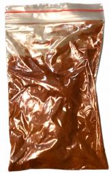 Паприка красная молотая 25 гр