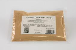 Фермент Протозим - 100 гр