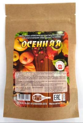 """""""Осенняя"""" набор для настаивания, 21 гр."""