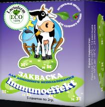 Закваска для Йогурта Immunoeffekt Lactoferm ECO (Protek) 1-3 л. молока