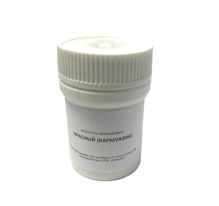 Краситель красный («Кармуазин» E122), 20 гр