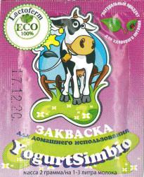 Закваска для YogurtSimbio Lactoferm ECO (ST) 1-3 л. молока