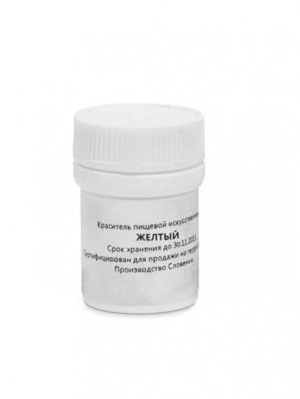 Краситель желтый («Тартазин» E102), 20 гр