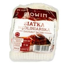 Сетка для мясных изделий 220°C - для жарки, копчения, засолки (15 см - 5 м)