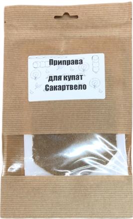 Приправа для купат Сакартвело 30 г (на 5 кг мясного фарша)