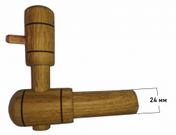 Кран дубовый для бочки