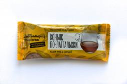 Коньяк по-латгальски / саше-пакет / набор трав и специй для настаивания алкоголя