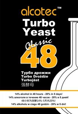 Спиртовые дрожжи Classic Alcotec 48 Turbo, 130 г
