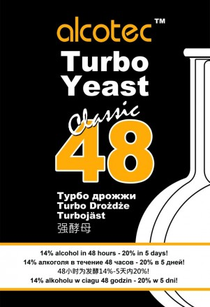 Турбо дрожжи Alcotec 48 Classic