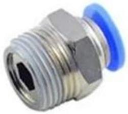 Соединитель быстросъемный Push 1/4 дюйма X 10 мм (папа) (НИКЕЛИРОВАННЫЙ)