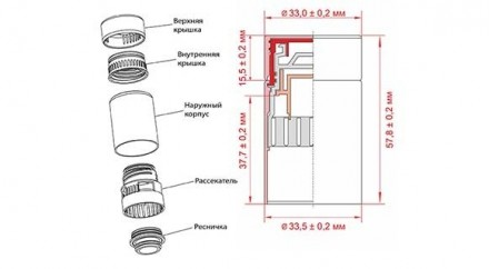 Полимерный колпачок с дозатором черный(Гуала 47 мм), 10 шт