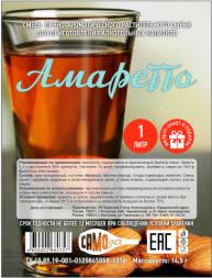 """Набор для настаивания """"Амаретто"""" (на 1 литр)"""