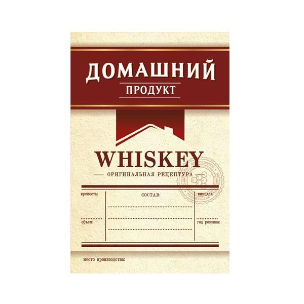Этикетка Виски, бордо