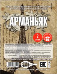 "Набор для настаивания ""Арманьяк"" (на 2 литра)"