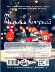"""Набор для настаивания """"Бальзам Вечерний"""" (на 1 литр)"""