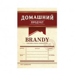 Этикетка Бренди, бордо