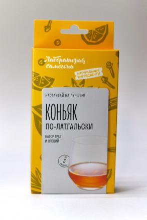 """Набор трав и специй """"Коньяк по-латгальски"""" 6гр"""