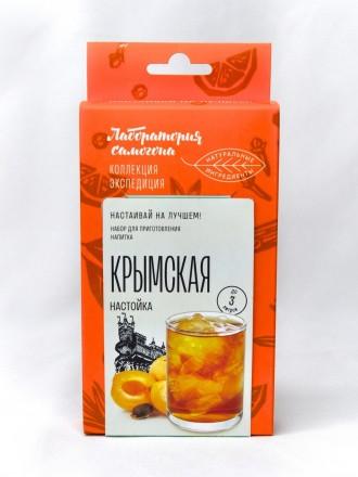 """""""Крымская"""" настойка. Набор трав и специй."""