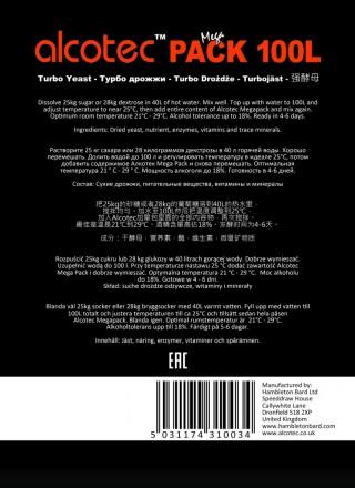 Турбо дрожжи Alcotec Mega pack 100L (на 100 литров)