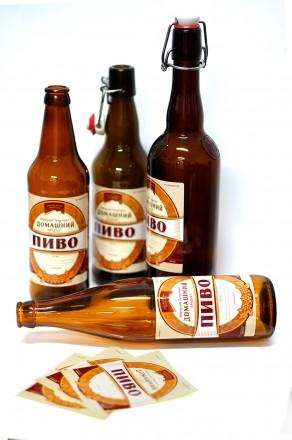 Этикетка Пиво