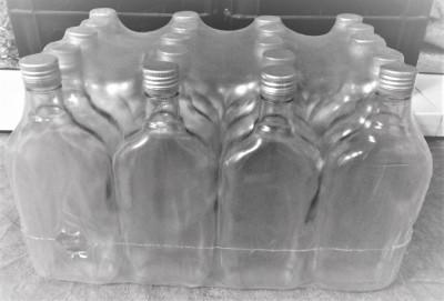 Набор бутылок винтовых плоских 0,5л с алюминиевыми крышками (20шт. в наборе)