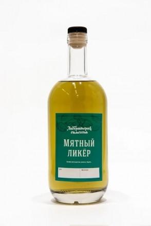 """Набор трав и специй """"Мятный Ликер"""" 43гр."""