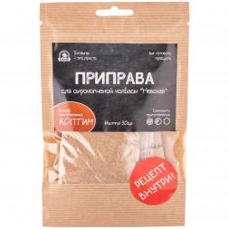 Приправа для сырокопченой колбасы «Невская»