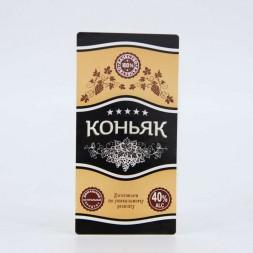 "Наклейка на бутылку ""КОНЬЯК"", 55Х110 мм"