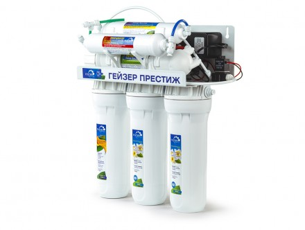 Гейзер Престиж ПМ обратный осмос с помпой и минерализатором (бак 12 л)