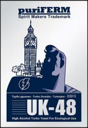 Турбо дрожжи Puriferm UK-48 128гр