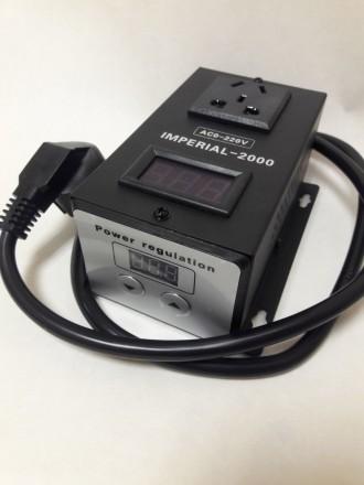 Регулятор мощности для ТЭН, 2,5 кВт