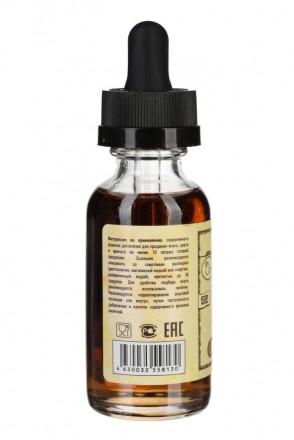Эссенция Elix Calvados, 30 ml