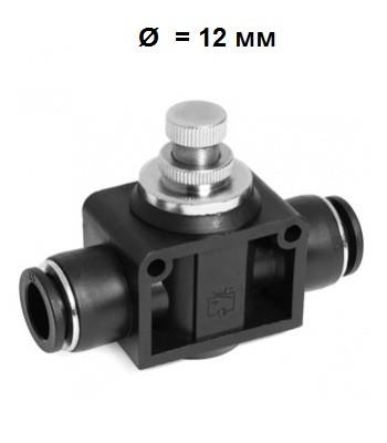 Кран игольчатый «Push» тонкой настройки, Ø = 12 мм