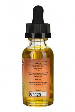 Эссенция Elix Limoncello, 30 ml