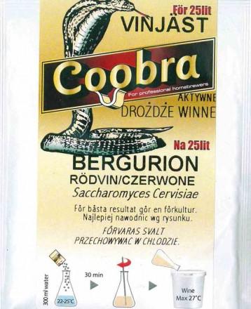 Дрожжи винные COOBRA JÄST BOURGOGNE (Бургундия)