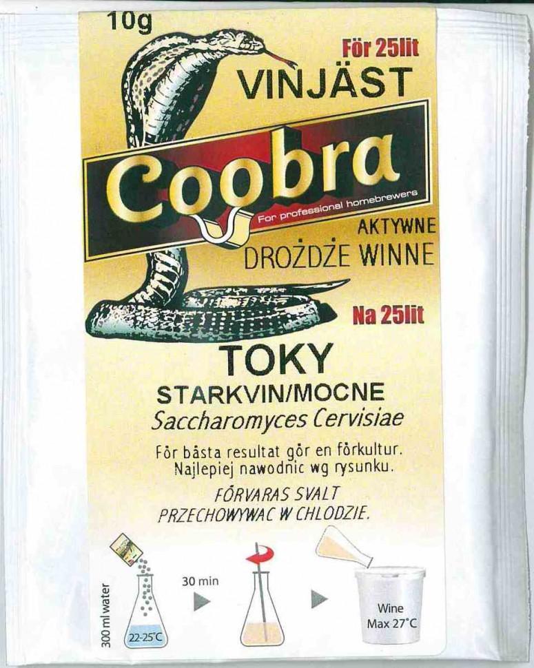 Дрожжи винные COOBRA JÄST TOKAYER (Токайи)