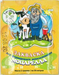 """Закваска для приготовления сыра Lactoferm ECO """"Моцарелла"""" на 50 л. молока"""