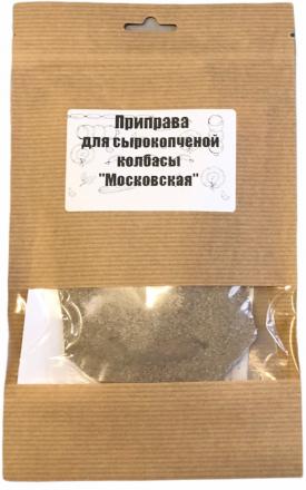 """Приправа для сырокопченой колбасы """"Московская"""", 40 г (на 10 кг мясного фарша)"""