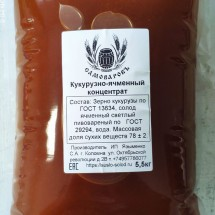 Кукурузно-солодовый концентрат 5,5 кг
