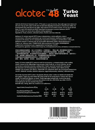 Турбо дрожжи Alcotec 48 Carbon