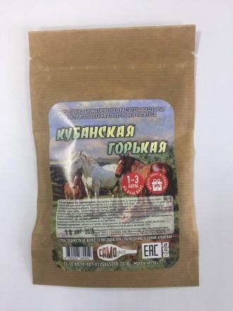 """""""Кубанская горькая"""" набор для настаивания 11 гр."""