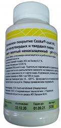 Латексное покрытие для полутвердых и твердых сыров Ceska®-coat WL. Цвет желтый ненасыщенный. Флакон