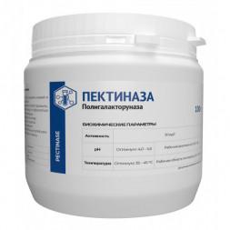 Пектиназа (Pectinase) 100 г фермент для расщепления пектина
