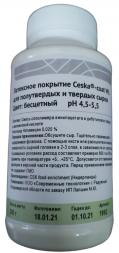 Латексное покрытие для полутвердых и твердых сыров Ceska®-coat WL. Бесцветное . Флакон 200 г.